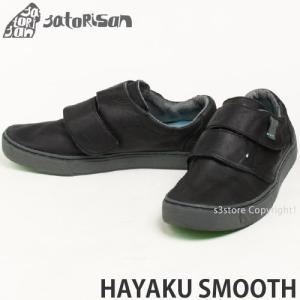 サトリサン ハヤク スムース SATORISAN HAYAKU SMOOTH スニーカー メンズ インソール ベルクロ レザー スペイン レトロ クラシック シューズ カラー:BLACK|s3store