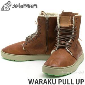 サトリサン ワラク プル アップ SATORISAN WARAKU PULL UP シューズ スニーカー 靴 ブーツ メンズ スペイン レザー カラー:CARAMEL|s3store