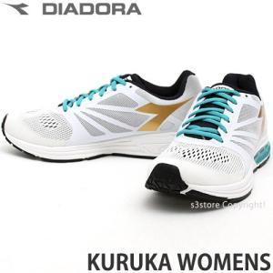 ディアドラ クルカ ウィメンズ diadora KURUKA WOMENS レディース ランニング ジョギング マラソン イタリア カラー:ホワイト|s3store