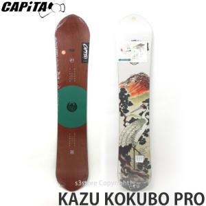 18model キャピタ カズ コクボ プロ CAPITA ...