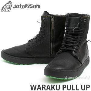 サトリサン ワラク プル アップ SATORISAN WARAKU PULL UP シューズ スニーカー 靴 ブーツ メンズ スペイン レザー 高品質 カラー:BLK|s3store
