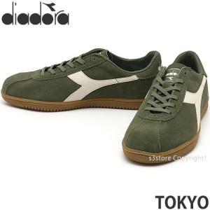 ディアドラ トウキョウ diadora TOKYO スニーカー シューズ 靴 タウン 街履き メンズ 男性 コーディネート カラー:ホワイト/グリーン|s3store