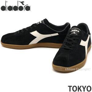 ディアドラ トウキョウ diadora TOKYO スニーカー シューズ 靴 タウン 街履き メンズ 男性 コーディネート SHOES Col:ブラック/バーチ|s3store