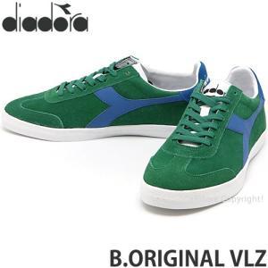 ディアドラ ボルグ diadora B.ORIGINAL VLZ スニーカー シューズ 靴 タウン 街履き メンズ ウィメンズ カラー:ジェリービーン/ブルー|s3store