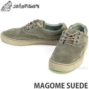 サトリサン マゴメ スエード SATORISAN MAGOME SUEDE スニーカー シューズ メンズ 靴 スペイン 中山道 馬籠 PREMIUM SHOES カラー:ELEPHANT|s3store