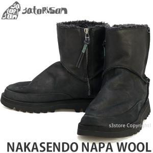 サトリサン ナカセンドウ ナパ ウール SATORISAN NAKASENDO NAPA WOOL ブーツ シューズ メンズ 靴 スペイン 中山道 PREMIUM カラー:BLACK|s3store