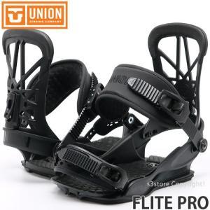 19model ユニオン フライト プロ UNION FLITE PRO スノーボード ビンディング バインディング SNOW BINDING 軽量 カラー:BLACK|s3store