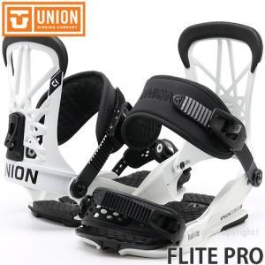 19model ユニオン フライト プロ UNION FLITE PRO スノーボード ビンディング バインディング SNOW BINDING 軽量 カラー:WHITE|s3store