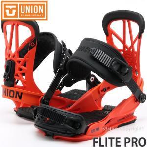 19model ユニオン フライト プロ UNION FLITE PRO スノーボード ビンディング バインディング SNOW BINDING 軽量 カラー:ORANGE|s3store