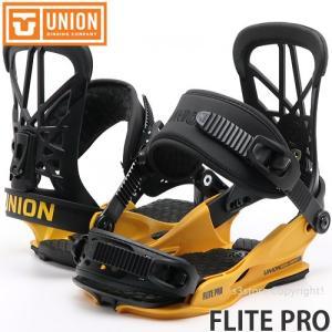 19model ユニオン フライト プロ UNION FLITE PRO スノーボード ビンディング バインディング SNOW BINDING 軽量 カラー:BLACK-YELLOW|s3store