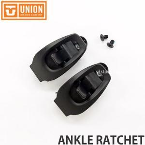 ユニオン アンクル ラチェット UNION ANKLE RATCHET スノーボード ビンディング バイン パーツ SNOW BINDING カラー:BLACK 内容:2個セット|s3store