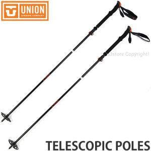 ユニオン ポール UNION TELESCOPIC POLES スノーボード スノボ パーツ ストック スプリット バックカントリー SNOWBOARD サイズ:110-135cm|s3store