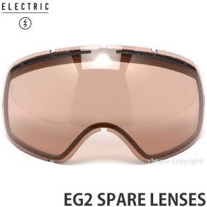 エレクトリック スペアレンズ ELECTRIC EG2 SPARE LENSES 国内正規品 19model スノボ スキー ゴーグル GOGGLE レンズカラー:BROSE LIGHT|s3store