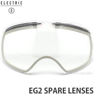 エレクトリック スペアレンズ ELECTRIC EG2 SPARE LENSES 国内正規品 19model スノボ スキー ゴーグル GOGGLE レンズカラー:CLEAR|s3store