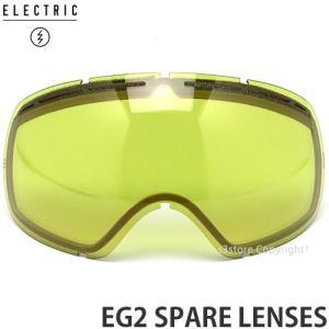 19md エレクトリック イージーツー スペアレンズ ELECTRIC EG2 SPARE 国内 交換用 スノーボード スキー ゴーグル レンズ:YELLOW GREEN|s3store