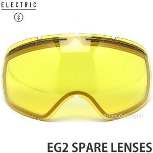 19md エレクトリック イージーツー スペアレンズ ELECTRIC EG2 SPARE LENSES 国内 交換用 スノーボード スキー ゴーグル レンズ:YELLOW|s3store