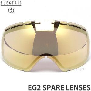 19 エレクトリック イージーツー スペアレンズ ELECTRIC EG2 SPARE 国内 交換用 スノーボード ゴーグル レンズ:BROSE LIGHT/GOLD CHROME JP|s3store
