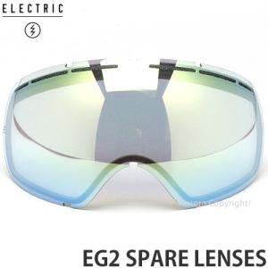 19md エレクトリック イージーツー スペアレンズ ELECTRIC EG2 SPARE 国内 交換用 スノーボード ゴーグル レンズ:GREY/GOLD CHROME JP|s3store