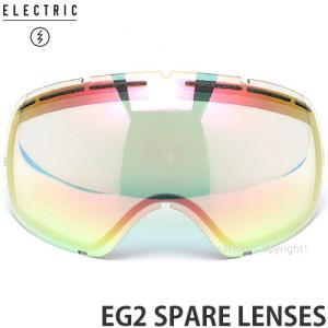 19md エレクトリック イージーツー スペアレンズ ELECTRIC EG2 SPARE 国内 交換用 スノーボード ゴーグル レンズ:GREY/RED CHROME JP|s3store