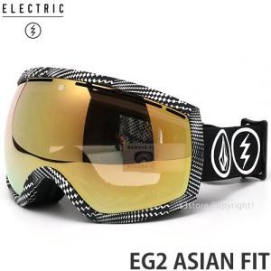19md エレクトリック ELECTRIC EG2 ASIAN FIT 国内 ボルコム コラボ ゴーグル フレーム:VOLCOM CO-LAB レンズ:BROSE LIGHT/GOLD CHROME JP|s3store
