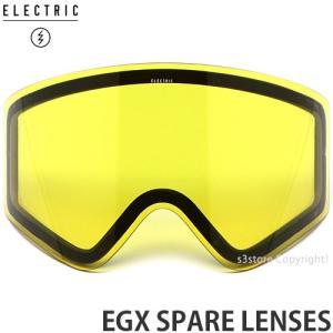 エレクトリック スペアレンズ ELECTRIC EGX SPARE LENSES 国内正規品 19model スノボ スキー ゴーグル GOGGLE レンズカラー:YELLOW|s3store