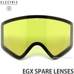 エレクトリック スペアレンズ ELECTRIC EGX SPARE LENSES 国内正規品 19model スノボ スキー ゴーグル GOGGLE レンズカラー:YELLOW GREEN|s3store