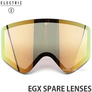 19md エレクトリック スペアレンズ ELECTRIC EGX SPARE 国内 交換用 スノーボード ゴーグル レンズ:BROSE LIGHT/GOLD CHROME JP|s3store
