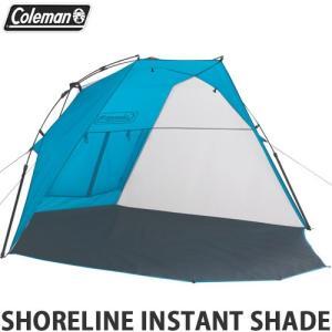 コールマン ショアライン インスタント シェード COLEMAN SHORELINE INSTANT SHADE テント アウトドア フェス BBQ 海水浴 着替え 日よけ s3store