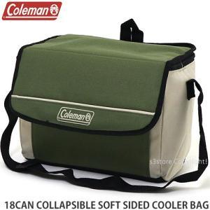 コールマン 18缶 コラッシブル ソフト サイド クーラー バッグ COLEMAN 18CAN COLLAPSIBLE SOFT SIDED COOLER BAG カラー:OLIVE LEAF|s3store