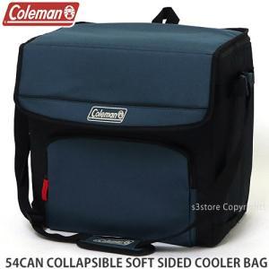 コールマン 54缶 コラッシブル ソフト サイド クーラー バッグ COLEMAN 54CAN COLLAPSIBLE SOFT SIDED COOLER BAG 保冷 カラー:SLATE|s3store