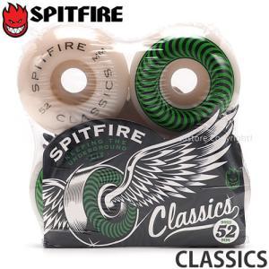 スピットファイヤー クラシック 【SPITFIRE CLASSIC】 スケートボード ウィール スケボー 定番 名作 定番 名作 サイズ:52mm/99A|s3store
