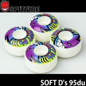 SPITFIRE スピットファイヤー 【SOFT Ds 95du】 カラー:White 95A スケートボード ウィール スケボー|s3store