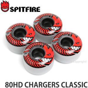 スピットファイヤー 80HD チャージャーズ クラシック SPITFIRE 80HD CHARGERS CLASSIC ソフト スケートボード ウィール スケボー カラー:CLEAR|s3store