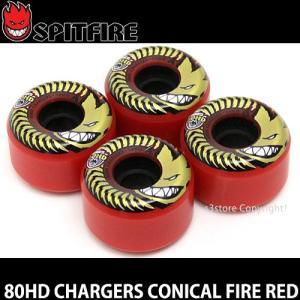 スピットファイヤー チャージャー コニカル ファイヤー レッド 【SPITFIRE 80HD CHARGERS CONICAL FIRE RED】 ソフト ウィール カラー:Red|s3store