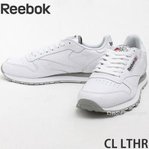 リーボック クラシック レザー Reebok CL LTHR スニーカー シューズ メンズ クラシック MENS レトロ 名作 カラー:INTホワイト/グレー|s3store