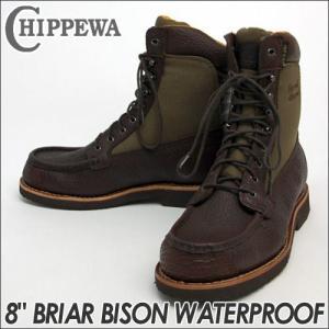 チペワ 8インチ ブライアーバイソンウォータープルーフ ウィズシャークティップ ブーツ メンズ chippewa 8