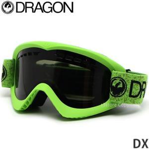 ドラゴン DRAGON DX ゴーグル スノーボード スキー SNOWBOARD GOGGLE 17...