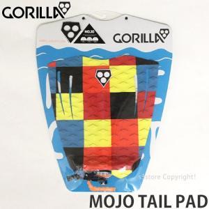 ゴリラグリップ モジョ テール パッド 【GORILLA GRIP MOJO TAIL PAD】 サーフィン SURF 3ピース トラクション Col:Colour Squares|s3store