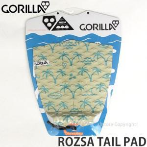 ゴリラグリップ ローザ テール パッド 【GORILLA GRIP ROZSA TAIL PAD】 サーフィン SURF 2ピース トラクション デッキパッド Col:Patterns|s3store