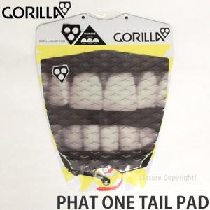 ゴリラグリップ ファット ワン テール パッド 【GORILLA GRIP PHAT ONE TAIL PAD】 サーフィン SURF 3ピース トラクション Col:Cheese|s3store