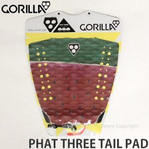 ゴリラグリップ ファット スリー テール パッド 【GORILLA GRIP PHAT THREE TAIL PAD】 サーフィン SURF 3ピース トラクション Col:Mellon|s3store