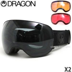 18 ドラゴン X2 ゴーグル DRAGON X2 17-18 ボーナスレンズ ルーマ ハイコントラスト スノーボード Frame:Knight Rider Lens:Dark Smoke|s3store