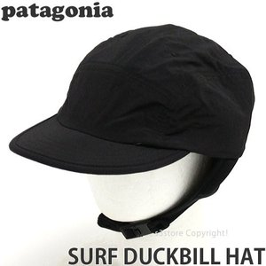 パタゴニア サーフ ダックビル ハット 【Patagonia SURF DUCKBILL HAT】 帽子 キャップ サーフィン SUP カヤック ボート カラー:Black|s3store