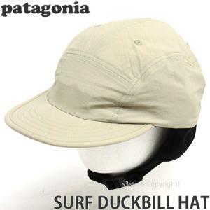 31d456cdb2c パタゴニア サーフ ダックビル ハット Patagonia SURF DUCKBILL HAT 帽子 キャップ サーフィン SUP カヤック  カラー El ...