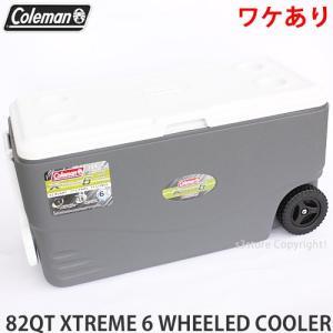 【ワケあり】 コールマン エクストリーム 6 ウィール クーラー 【COLEMAN 82QT XT6 WHEELED COOLER】 クーラーボックス カラー:GRAY|s3store