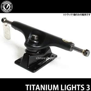 サンダー チタニウム ライト 3 THUNDER TITANIUM LIGHT3 スケートボード トラック ハイ ハンガー 最軽量 チタン 中空キングピン Color:Black Size:HI 149|s3store