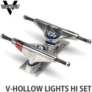 ベンチャー ポリッシュド ホロー ハイ セット VENTURE POLISHED V-HOLLOW 5.0 HI スケートボード スケボー トラック ストリート 軽量 中空 サイズ:HI 5.0|s3store