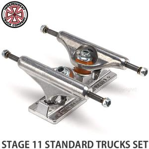 インディペンデント ステージ11 スタンダード トラック セット 【INDEPENDENT STAGE11 STANDARD TRUCK SET】 スケートボード SKATE カラー:Silver サイズ:129Std|s3store