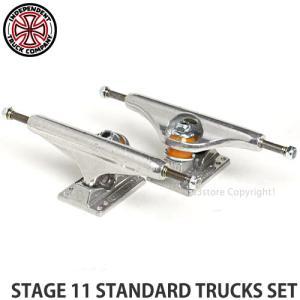 インディペンデント ステージ11 スタンダード トラック セット 【INDEPENDENT STAGE 11 STANDARD TRUCKS SET】 スケートボード Col:Silver Size:159Std|s3store