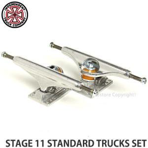 インディペンデント ステージ11 スタンダード トラック セット 【INDEPENDENT STAGE 11 STANDARD TRUCKS SET】 スケートボード SKATE Col:Silver Size:169Std|s3store